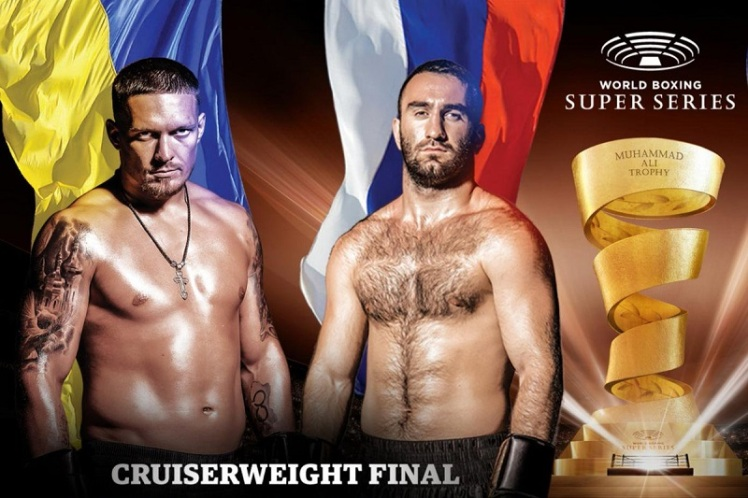 usyk-gassiev-poster
