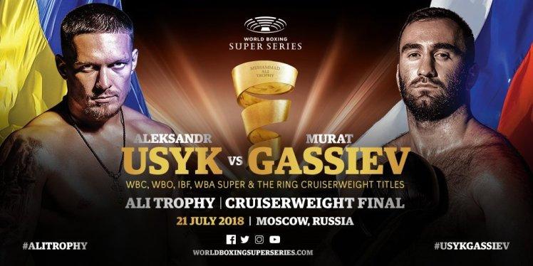 Murat-Gassiev-vs-Oleksandr-Usyk-1